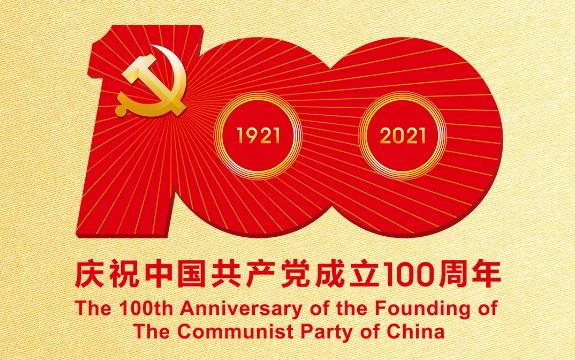 2022年北京国际动力传动展览会会刊